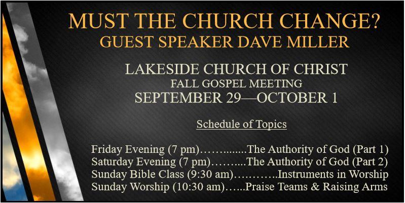 Fall 2017 Gospel Meeting